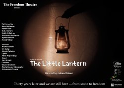 The Little Lantern